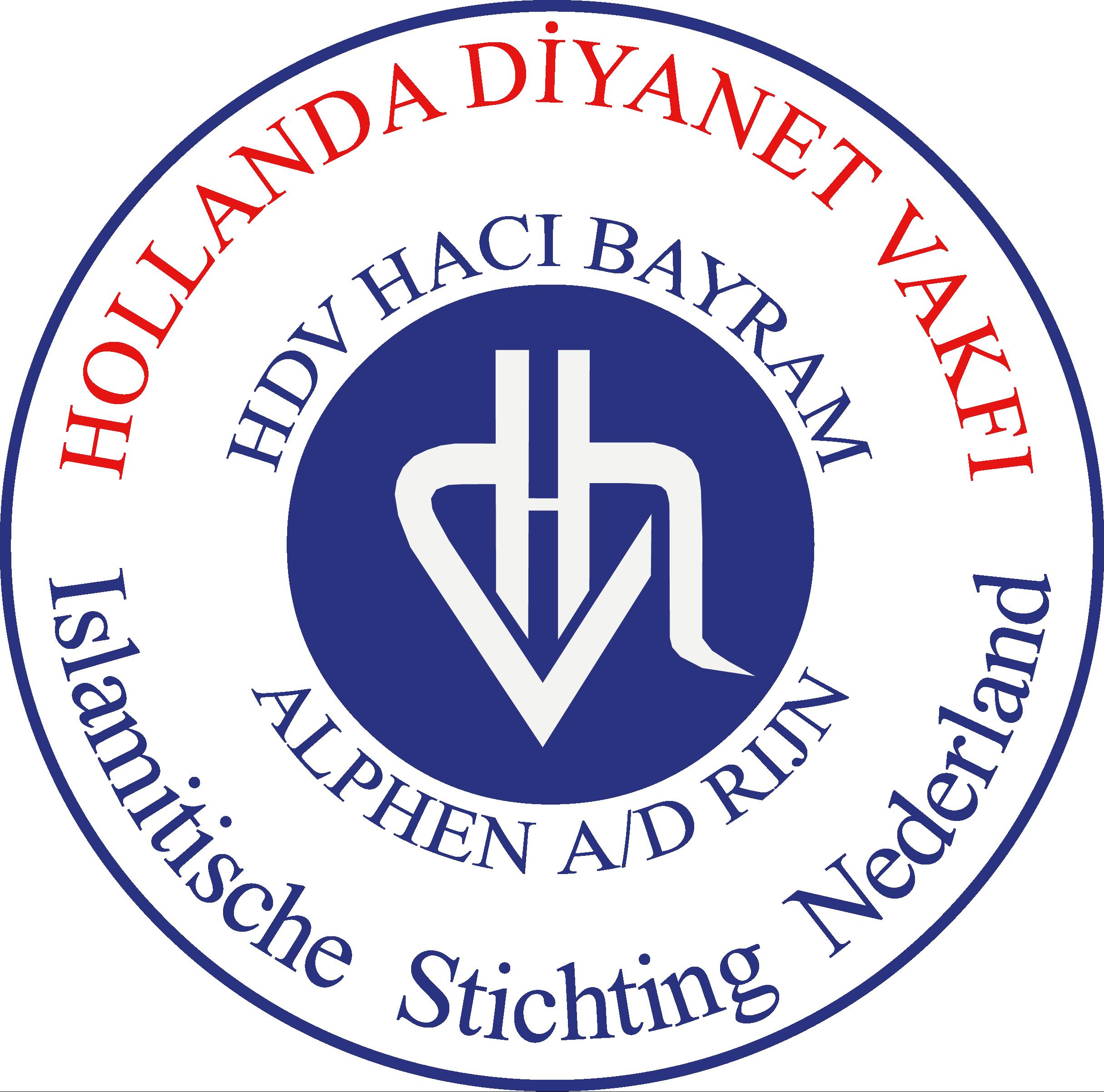 Hacı Bayram Camii Logo